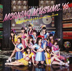 news_thumb_morningmusume16_jkt201605_limited_a