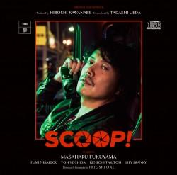 SCOOP!サントラ-ジャケ写-UPCH2097