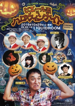 20161029_front