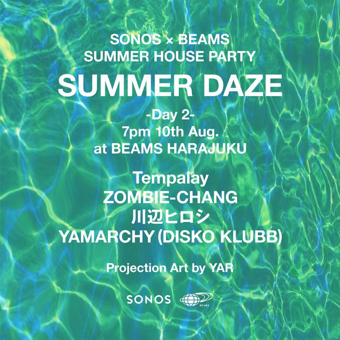 summerdaze_0803++